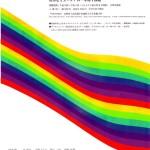 IMG_0005_NEWShinpa展2013